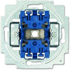 Einsätze für LED-Licht/Notlicht/Infolicht/Lichtsignal