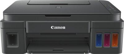 Canon Drucker PIXMA G2501, WLAN