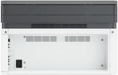 Hewlett Packard HP Laser 135ag