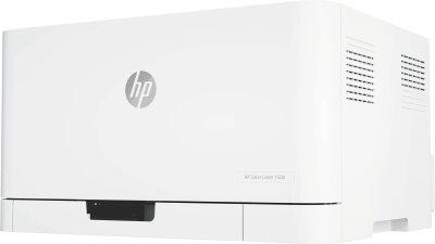 Hewlett Packard Color Laser 150a