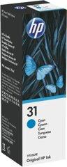 Hewlett Packard HP 31 - 1VU26AE