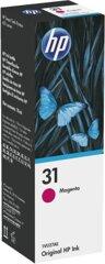 Hewlett Packard HP 31 - 1VU27AE
