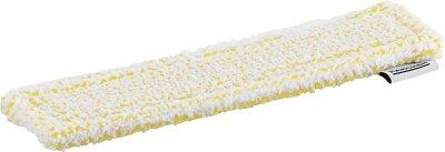 Kärcher Mikrofaser-Wischbezüge Indoor für Sprühfla