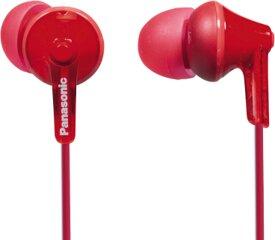 MP3 Kopfhörer & Lifestyle