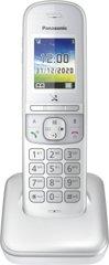 Panasonic KX-TGH710GG