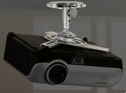 Universelle Deckenhalterung DHP3 für Projektoren