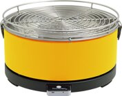 Feuerdesign Mayon Tischgrill, gelb mit Lüftermotor